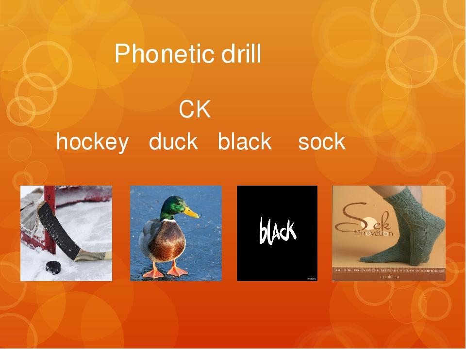 Phonetic drill CK hockey duck black sock