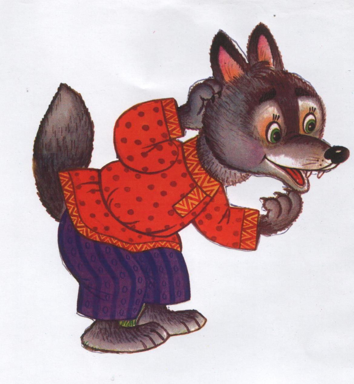 картинка волка из сказки рукавичка всего