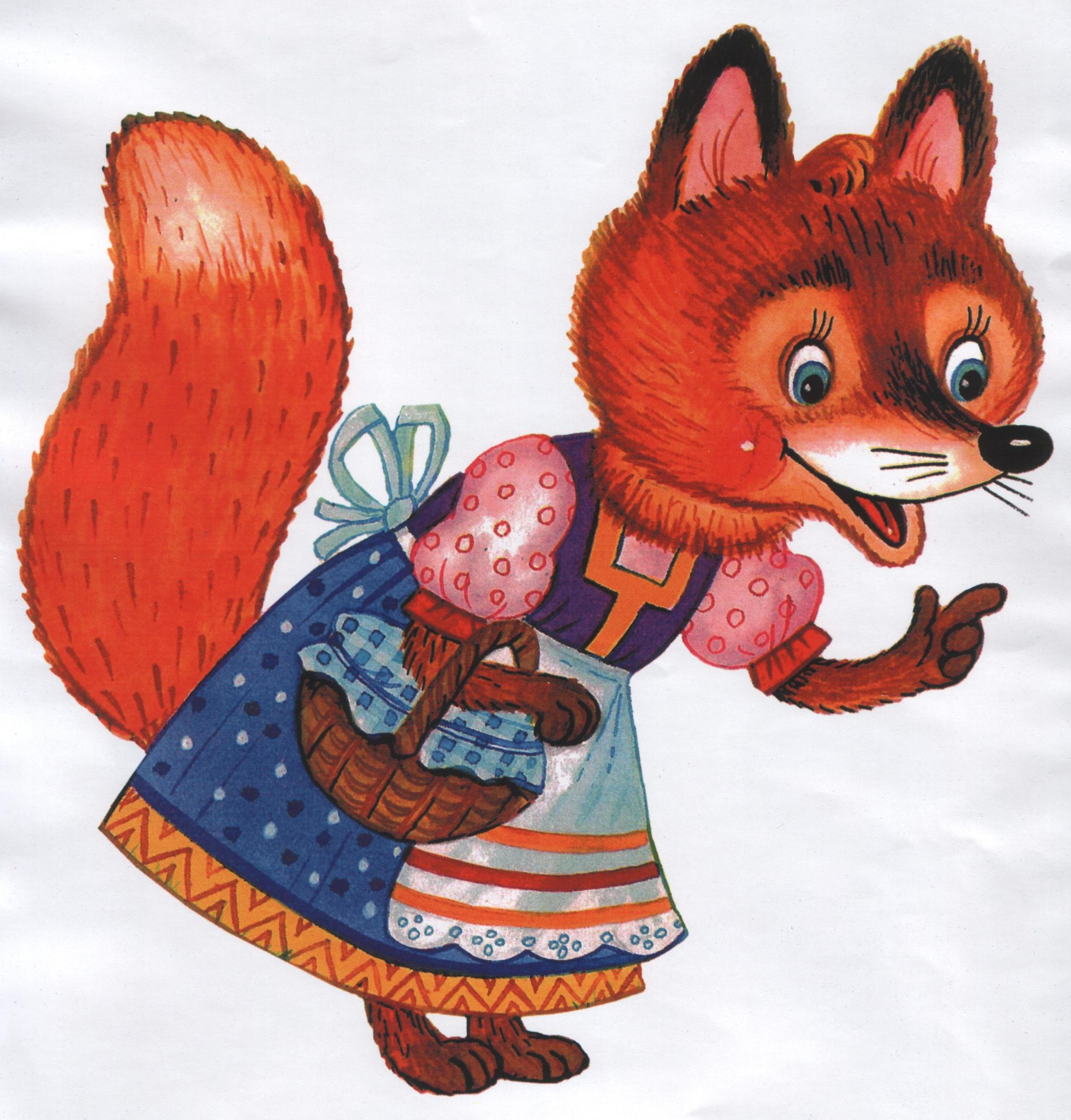 Картинка лиса и колобок из сказки для детей