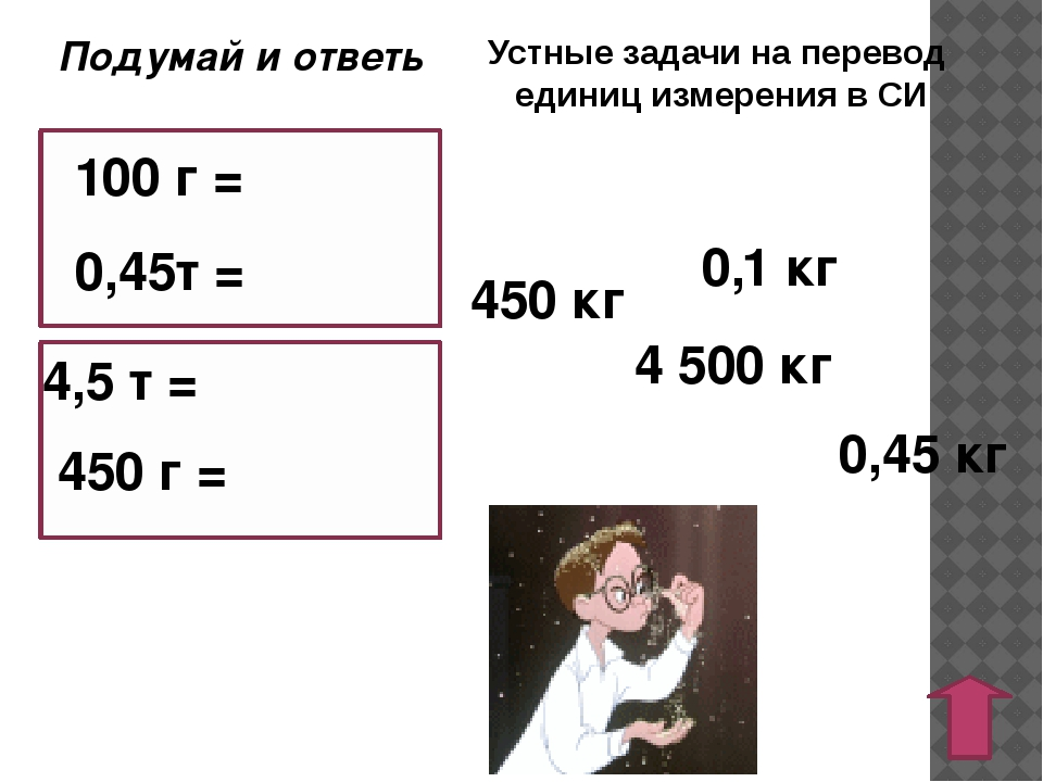 Реши задачу Брусок металла имеет массу 26,7 кг и объём 3 дм3. Из какого метал...