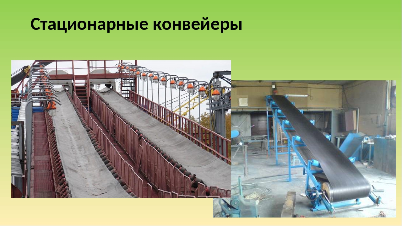Принцип действия вибрационного конвейера запчасти к транспортеру