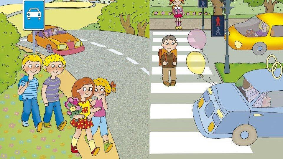 Ситуации на дорогах пдд в картинках