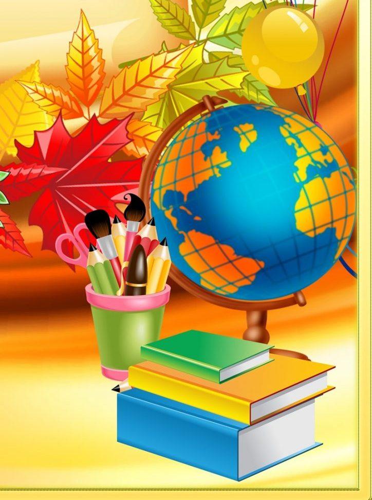 картинки тему день учителя уверености