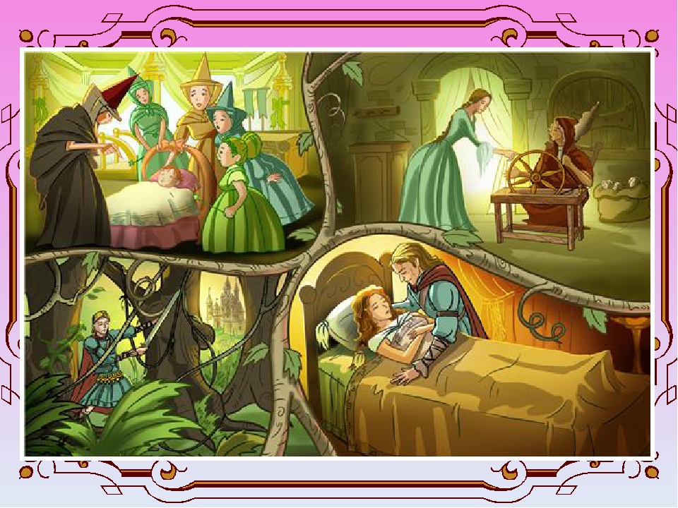 Картинки жуковского спящая царевна