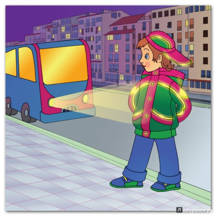 Картинка пешехода на дороге