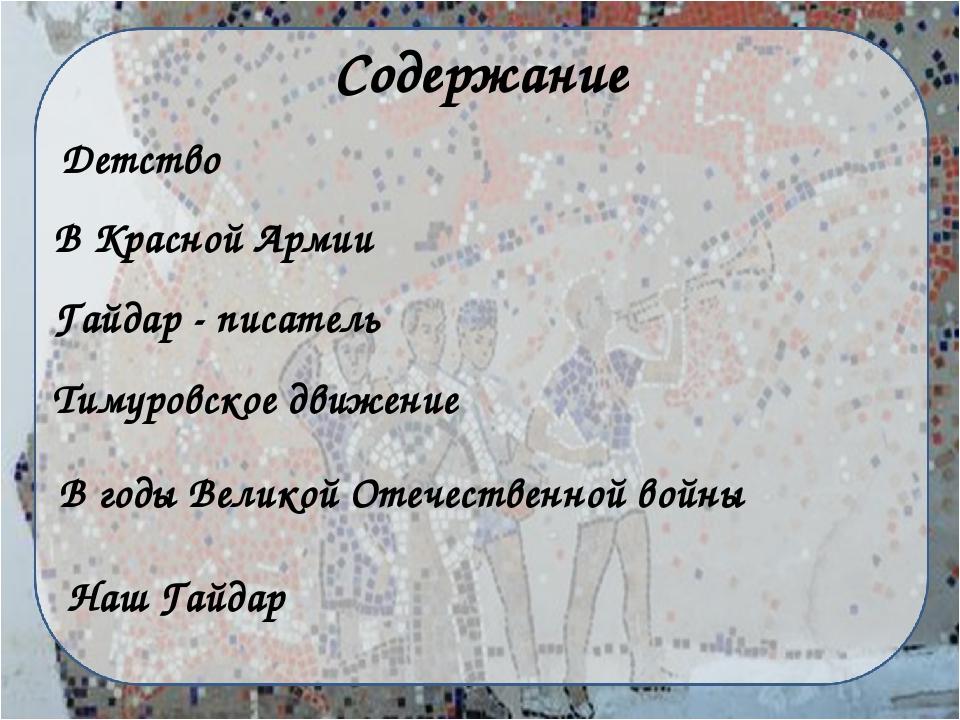 В этом флигеле на бывшей Новоплотинной улице, поселилась когда-то семья Голи...