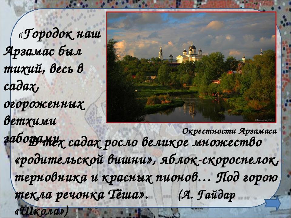 Летом 1918 года Аркадий был принят в ряды РКП(б). А в декабре 1918 стал адъю...