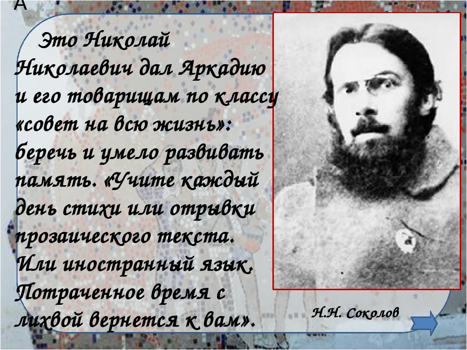 http://tourismnn.ru/files/muzey_gaydara.jpg - дом Гайдара http://gaydar-pisa...