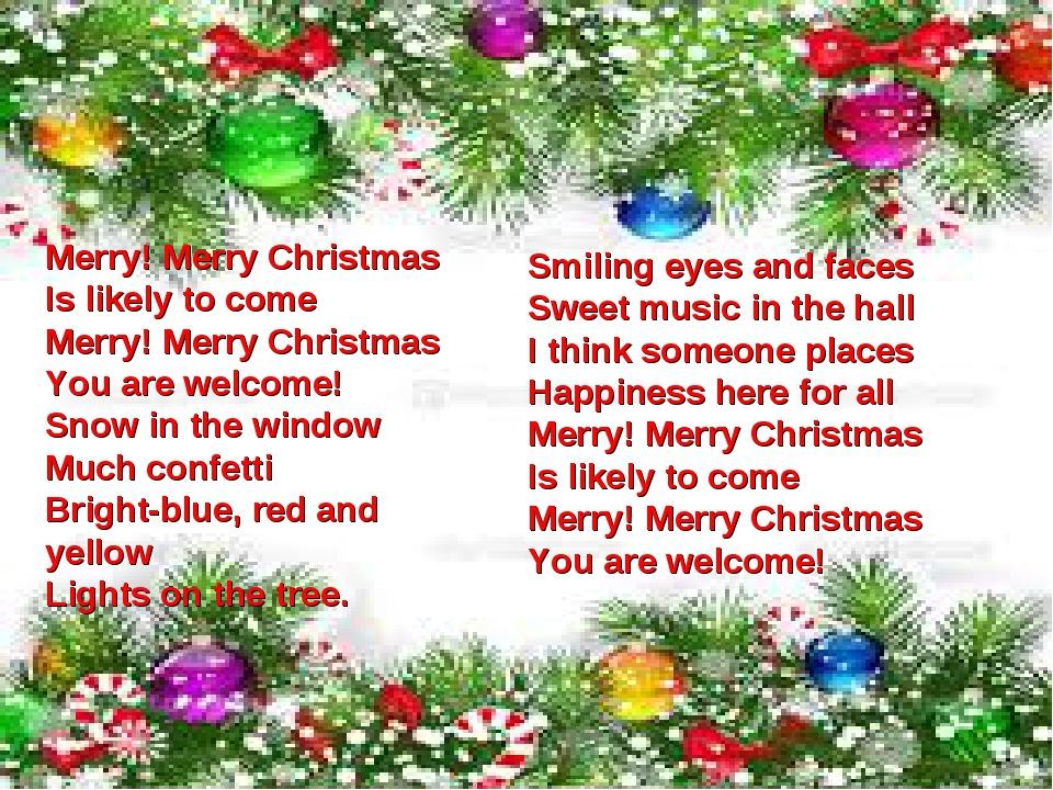 Поздравление на новый год на английском в стихах