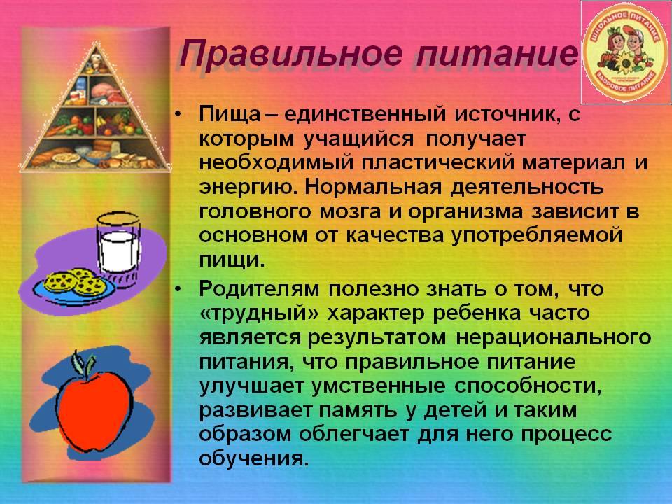 hello_html_5519c2b8.jpg