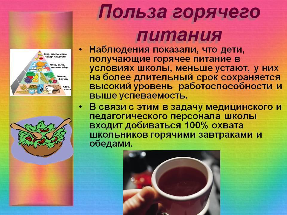 hello_html_58d17374.jpg