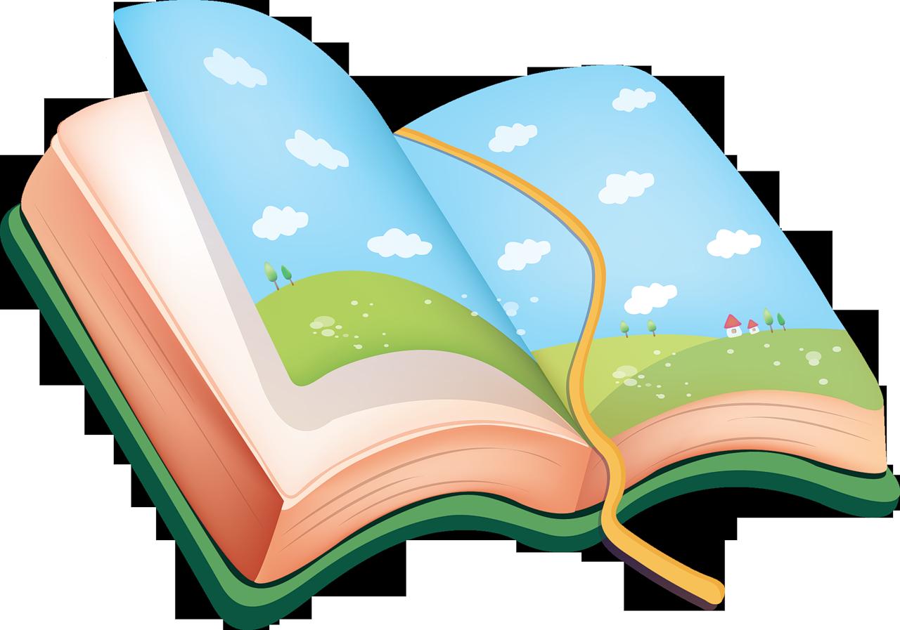 Книга картинки для детей рисованные