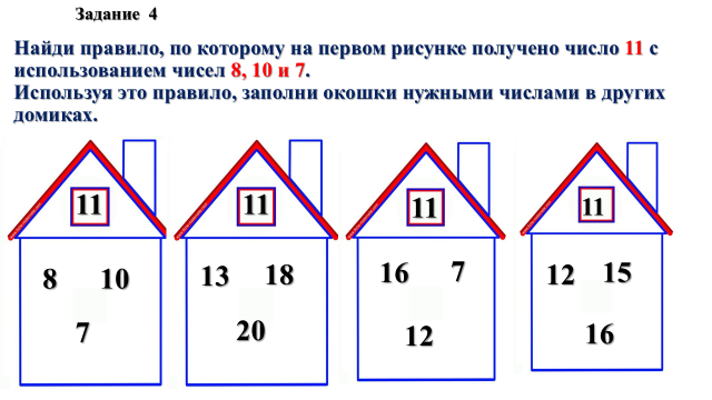 hello_html_m45d11a2d.png