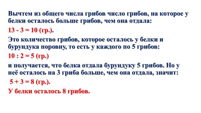 hello_html_m6e7b3a43.png