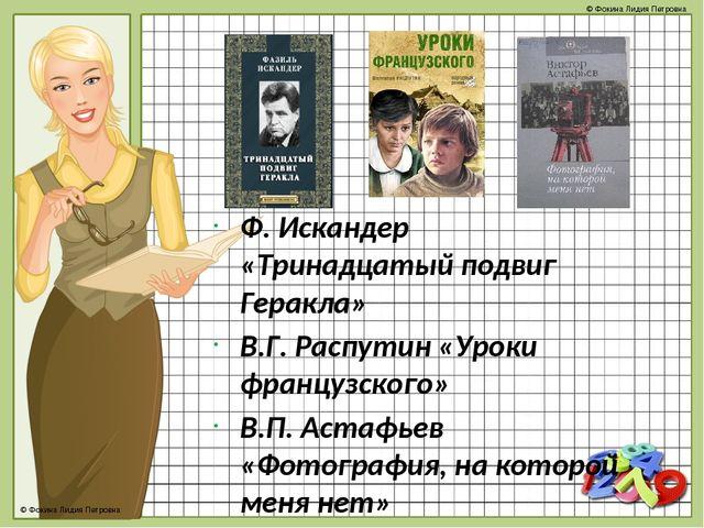 штативы продаются картинки образ учителя в литературе два
