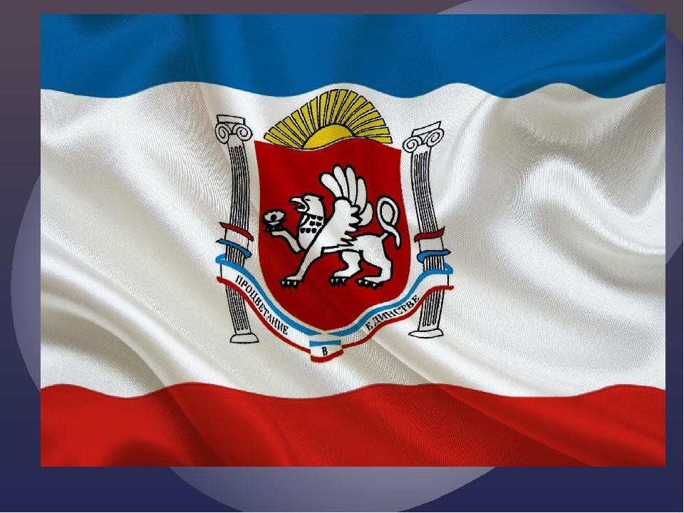 Символика Амурской области Дети должны знать символику как своей страны Росси...