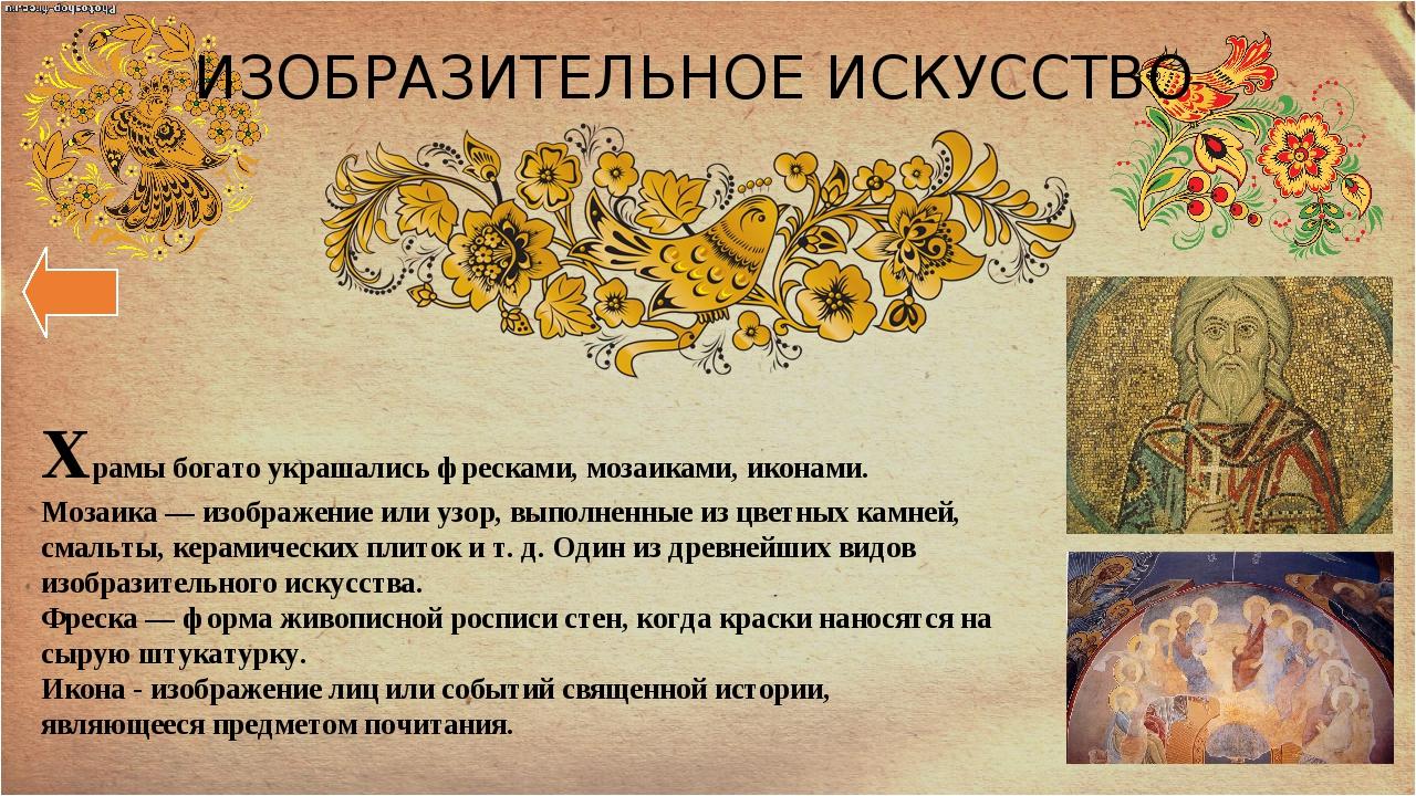 Орлов А.С., Георгиев В.А., Георгиева Н.Г, Сивохина Т.А. История России. М.: Т...