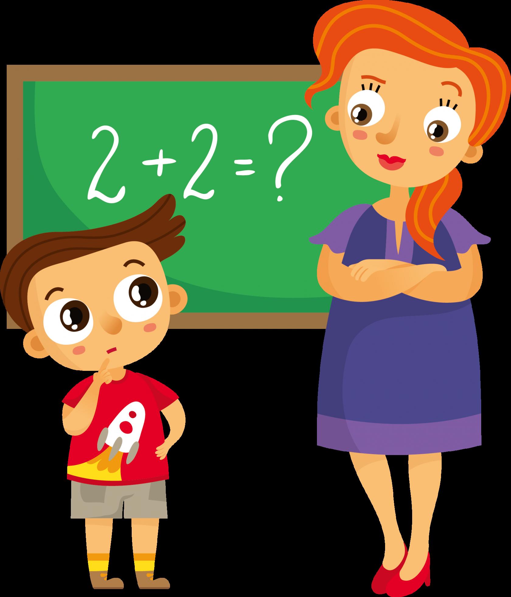 Открытка, картинка по математике для детей