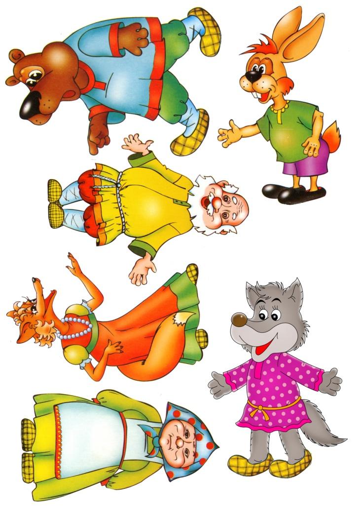 Цветные картинки сказочных героев распечатать