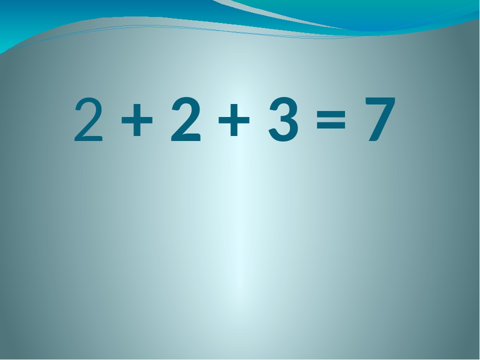 2 + 2 + 3 = 7
