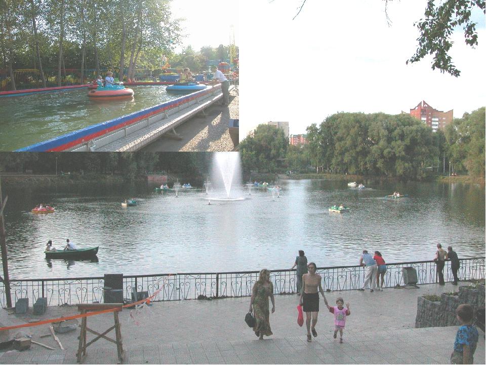 И.Яҡутов исемендәге парк