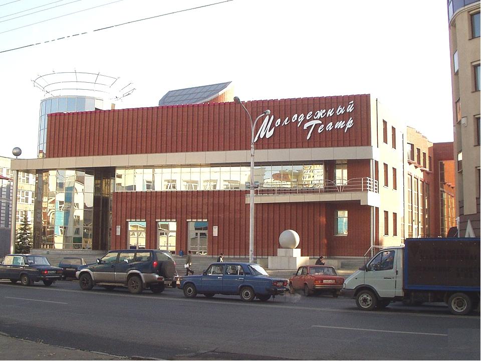 Мостай Кәрим исемендәге милли йәштәр театры