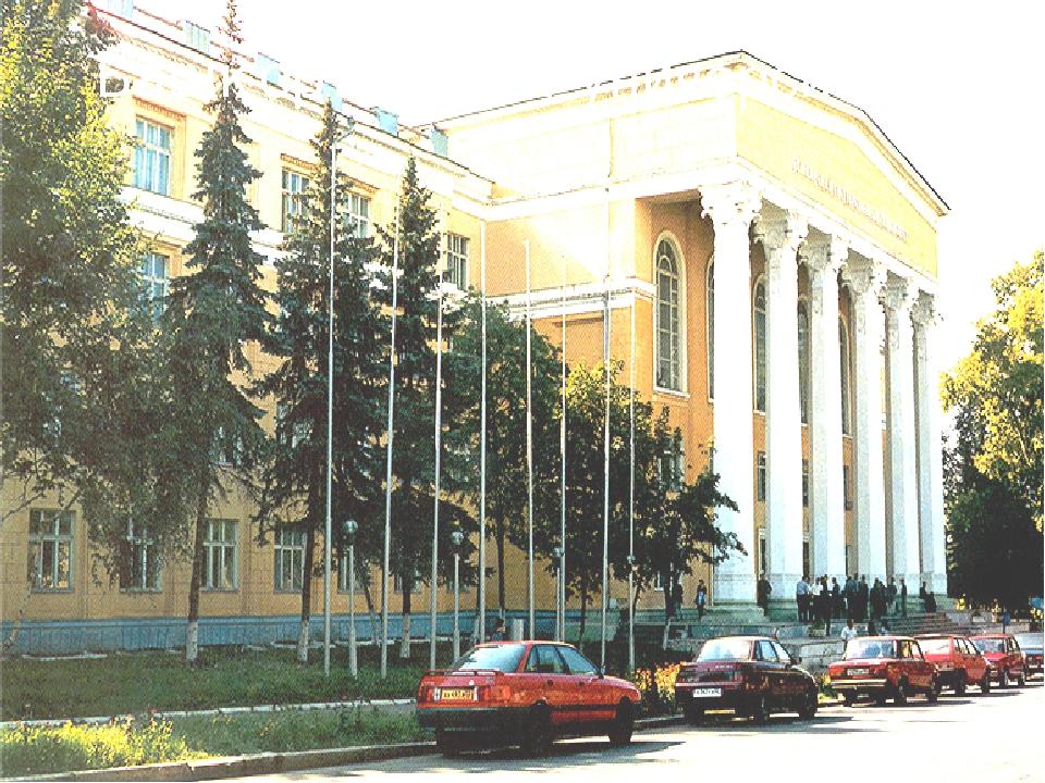 Башҡорт дәүләт университеты