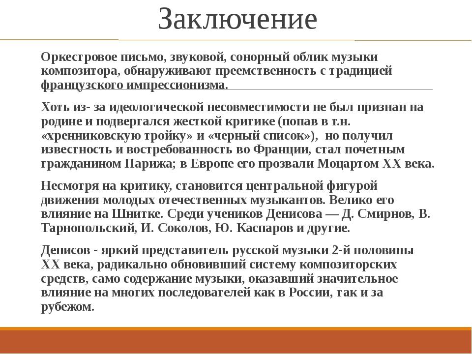 Денисова в пишем эссе по обществознанию 2010 167