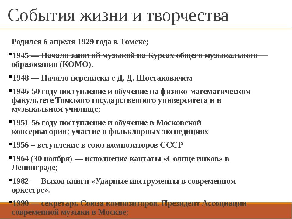 Денисова в пишем эссе по обществознанию 2010 6604