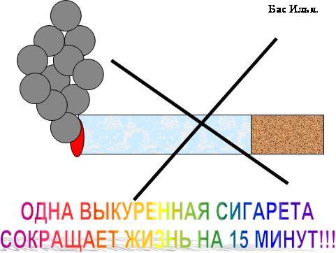 hello_html_m7602089e.jpg