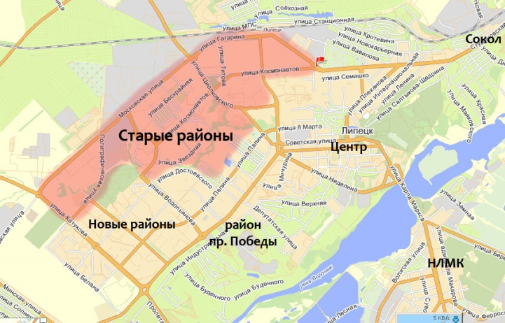 своим опытом, карта города липецка по фотографии спасатели достали земли