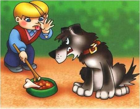 Правила поведения с животными для детей в картинках, оформленная