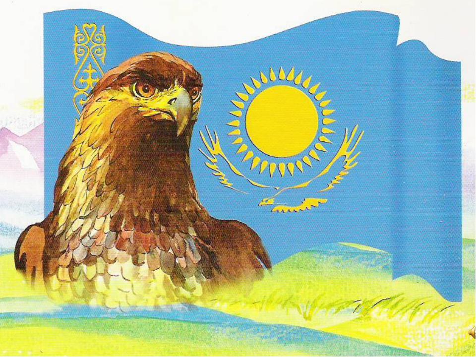 картинка на тему республика казахстан считается эффективным