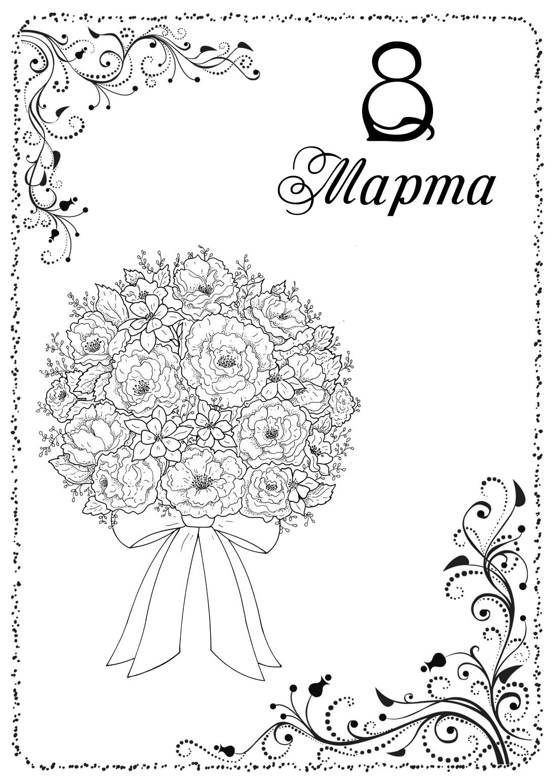 Поздравление днем, нарисовать открытку для бабушек с 8 марта