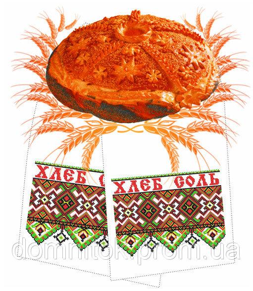Картинка хлеб соль рушник