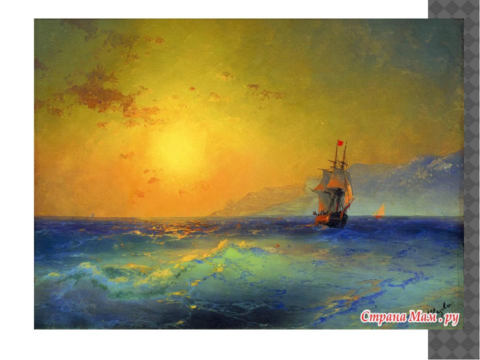 океан море синее рисунки оперы садко римского-корсакова опыт съемке свадебных