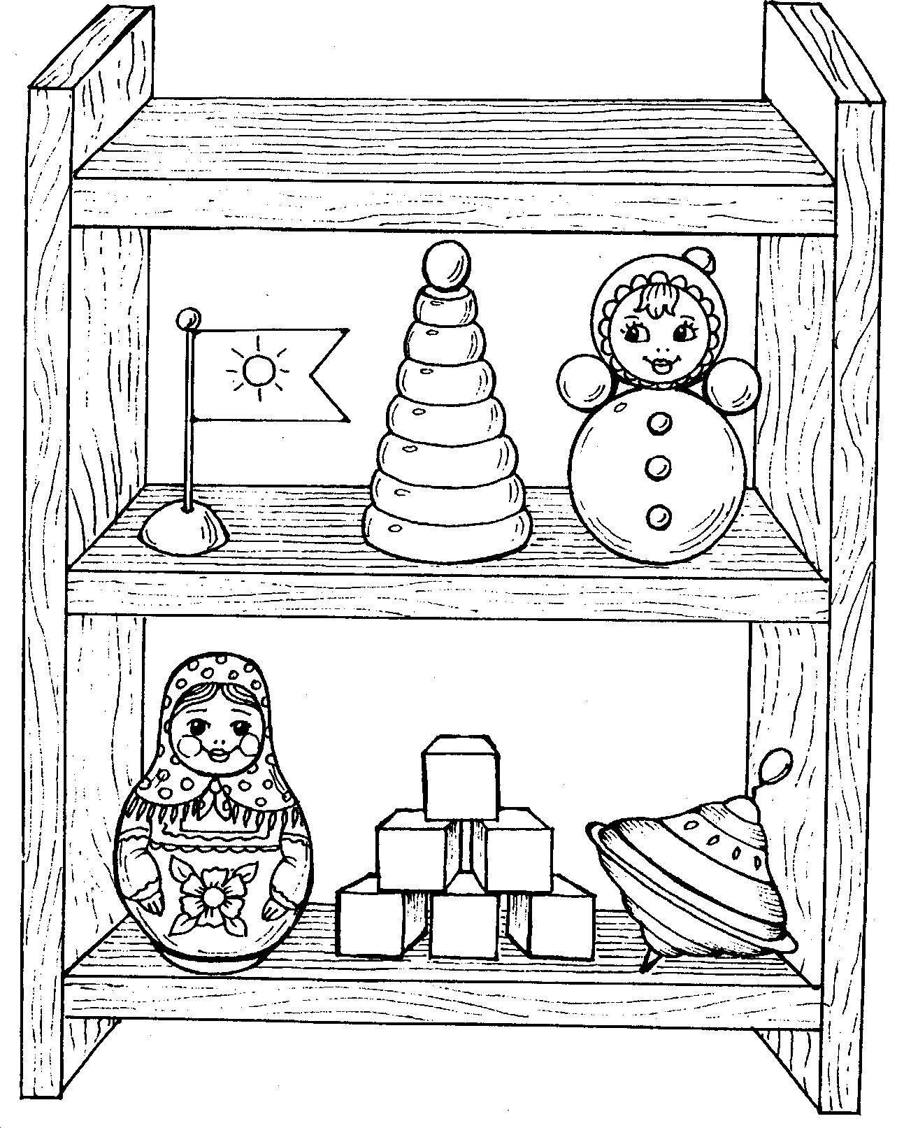 раскраска витрина магазина с игрушками