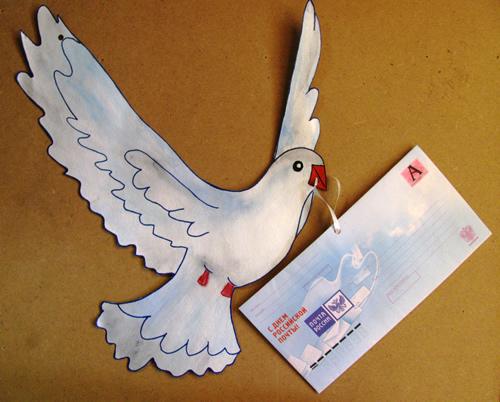 Открытка голубь с письмом, днем свадьбы открытки
