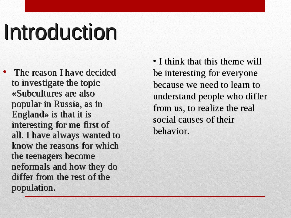 Introduction The reason I have decided to investigate the topic «Subcultures...