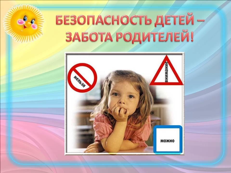 hello_html_m5aa634bc.jpg