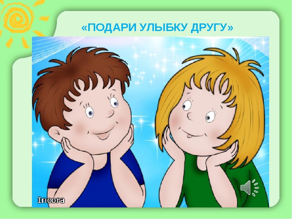 https://ds05.infourok.ru/uploads/ex/0eae/0005b3fd-55fa6f08/img1.jpg