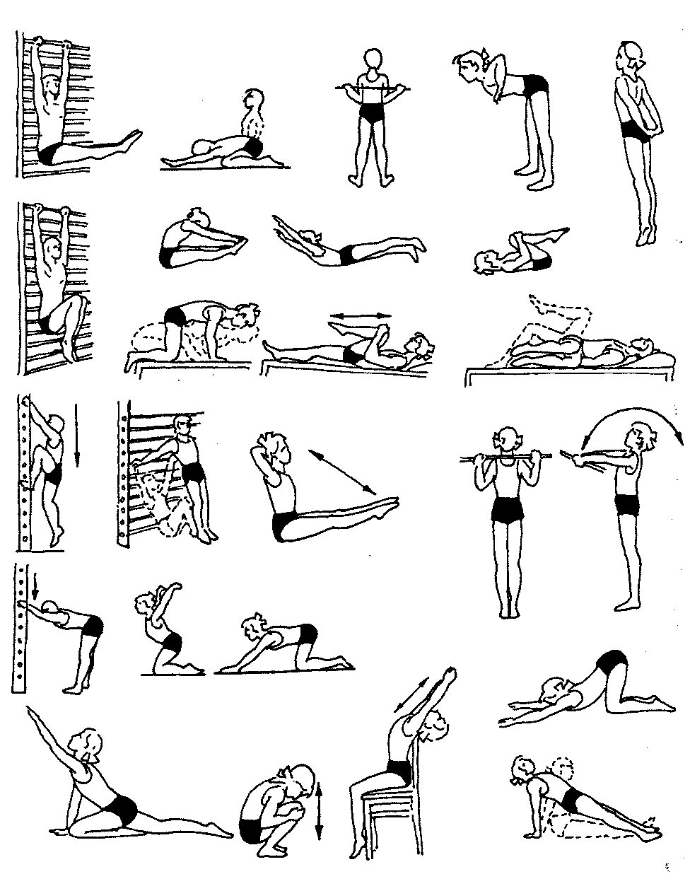 ошибаетесь, картинки с физ упражнениями коррекционного отделения