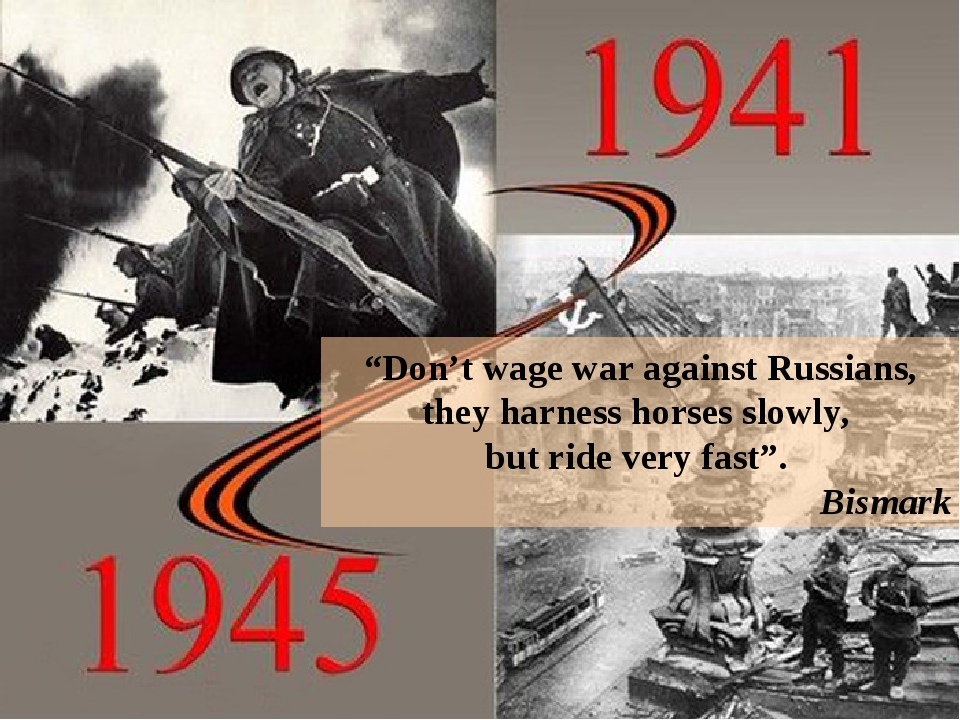 """""""Don't wage war against Russians, they harness horses slowly, but ride very f..."""