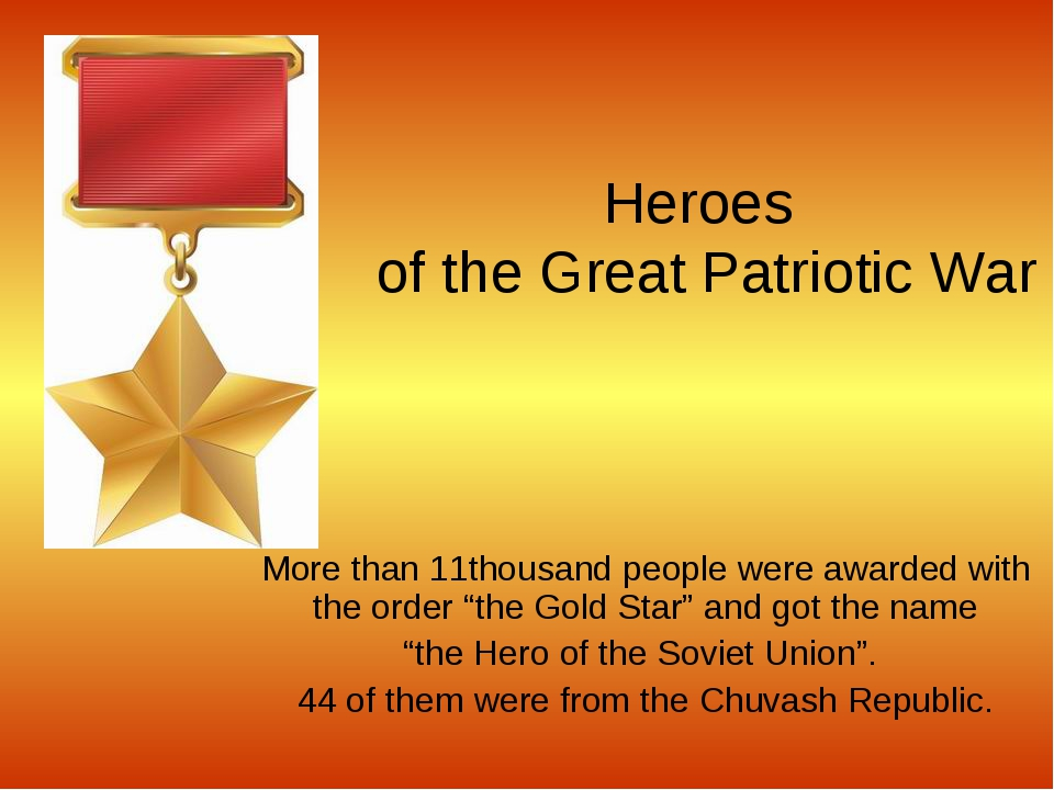 Heroes of the Great Patriotic War More than 11thousand people were awarded wi...