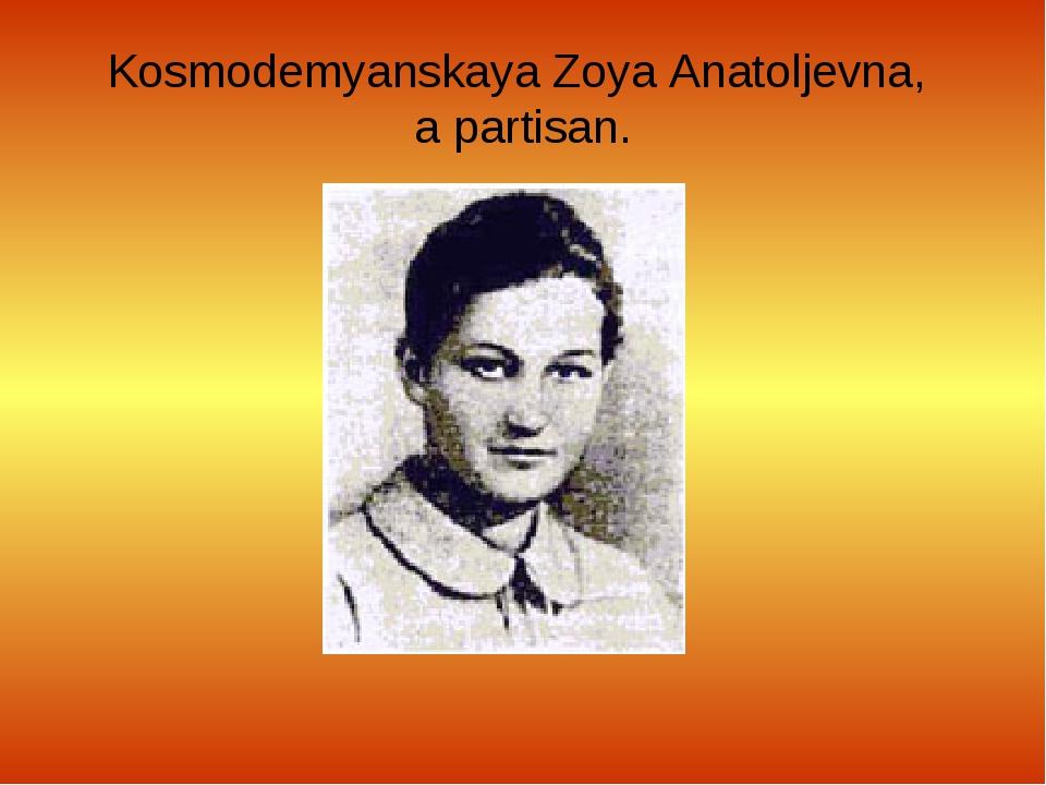 Kosmodemyanskaya Zoya Anatoljevna, a partisan.