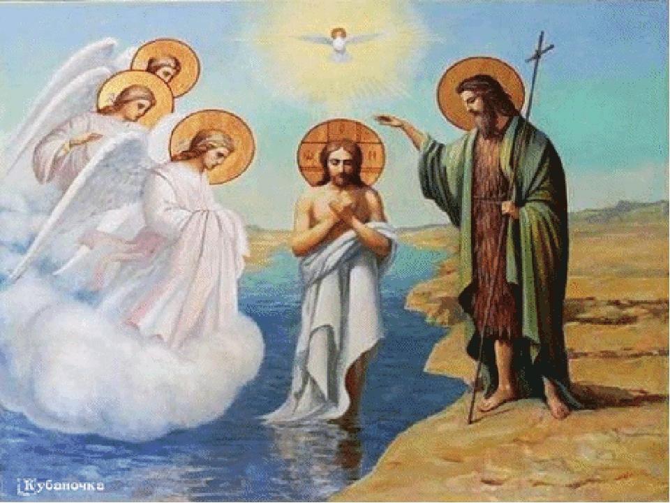 Марта, праздник крещение картинки для презентации