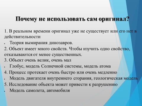 hello_html_7c8731da.png