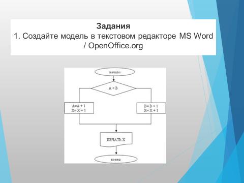 hello_html_mc6ad661.png