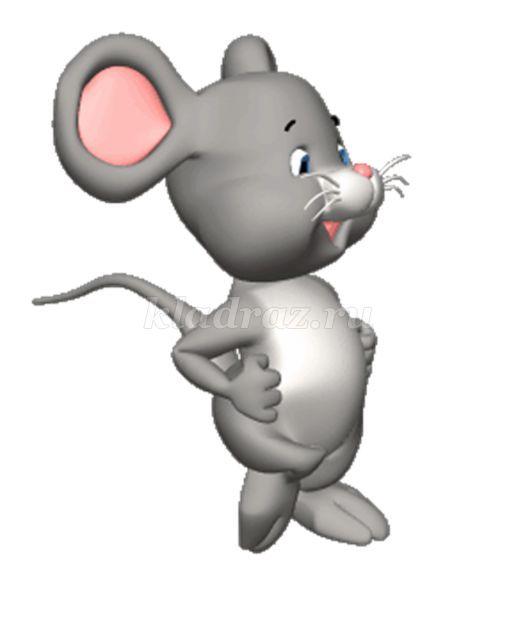 Мыши движущиеся картинки