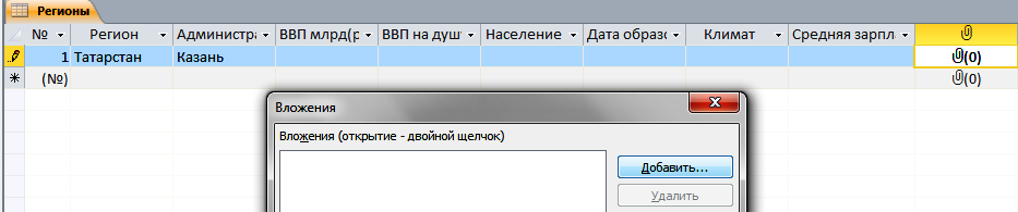 hello_html_68ab6476.png